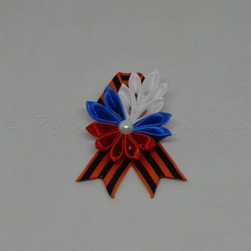 """6ca trikolor 510x510 - Брошь из георгиевской ленты """"Триколор"""""""