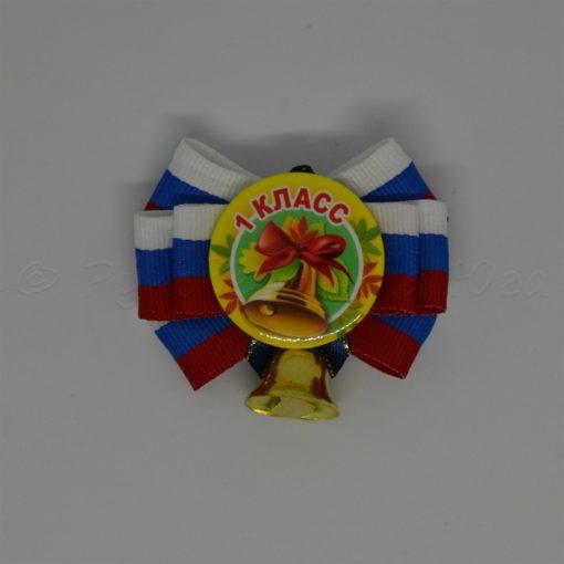11aa brosh na 1 sentyabrya s kolokolchikom 510x510 - Брошь на 1 сентября с колокольчиком