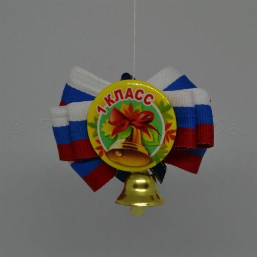 11ac brosh na 1 sentyabrya s kolokolchikom 510x510 - Брошь на 1 сентября с колокольчиком